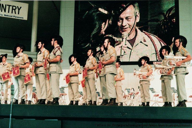 1985 a   expo 1985
