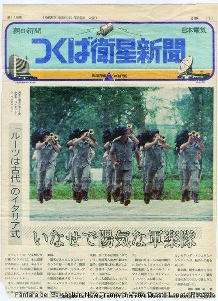 1985 cgiornale 1985